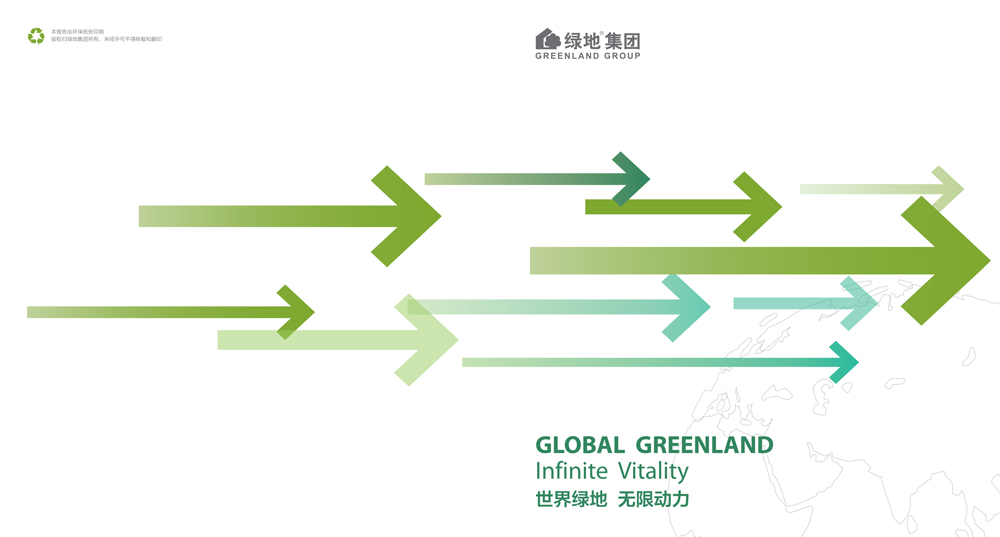 greenland-group-corporate-brochure